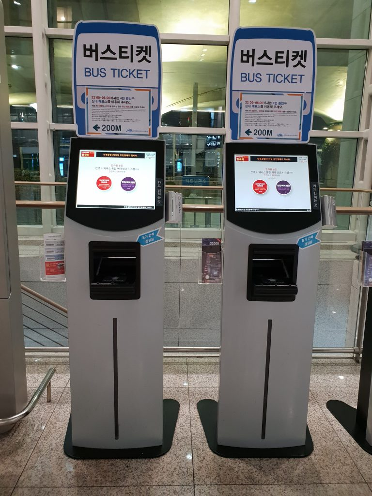 Bus ticket vending machine in the airport