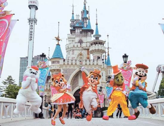 Lotte world - Discover Seoul Pass