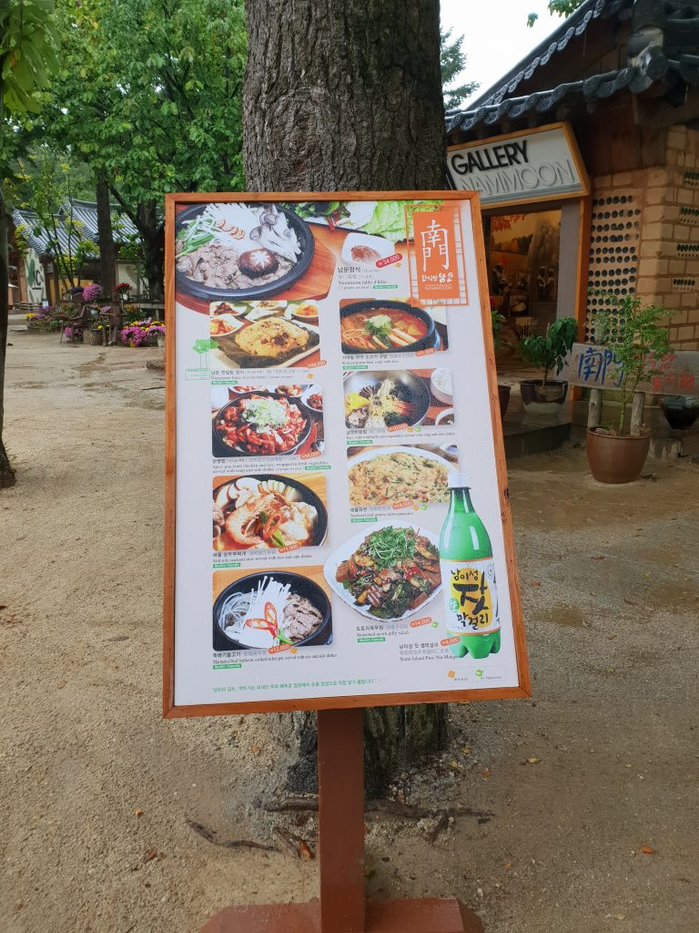 Menu stand of a Korean traditional restaurant in Nami Island
