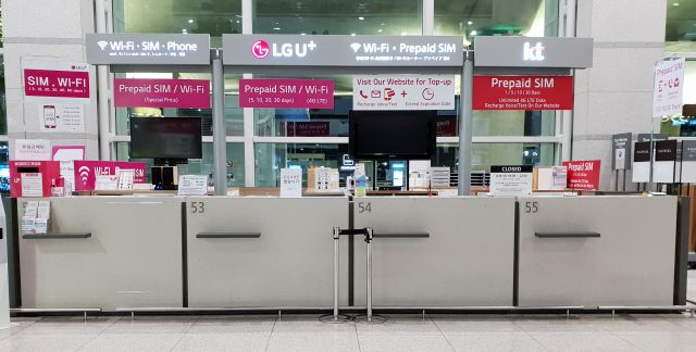 USIM and Portable WiFi rental booth in Incheon Airport