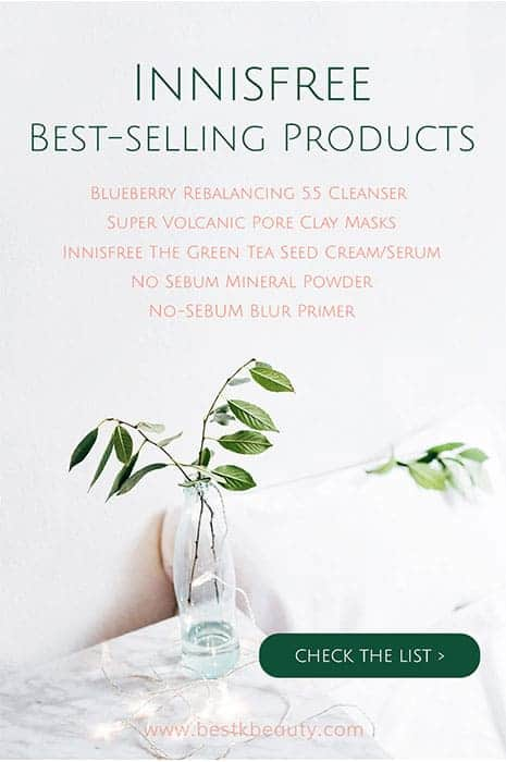 Innisfree best product image