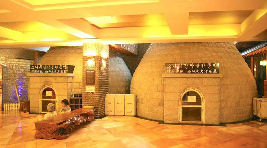 Korean spa Jjimjilbang