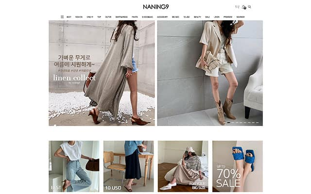 korean fashion online shopping store