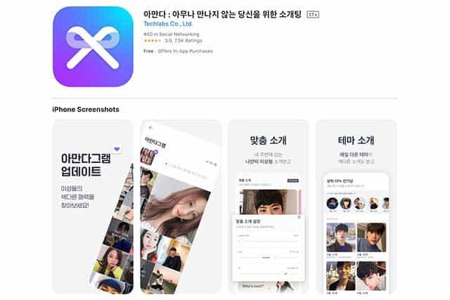 coreeană dating calendar app