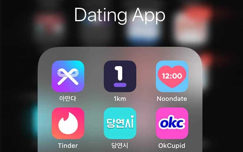 Korea dating apps