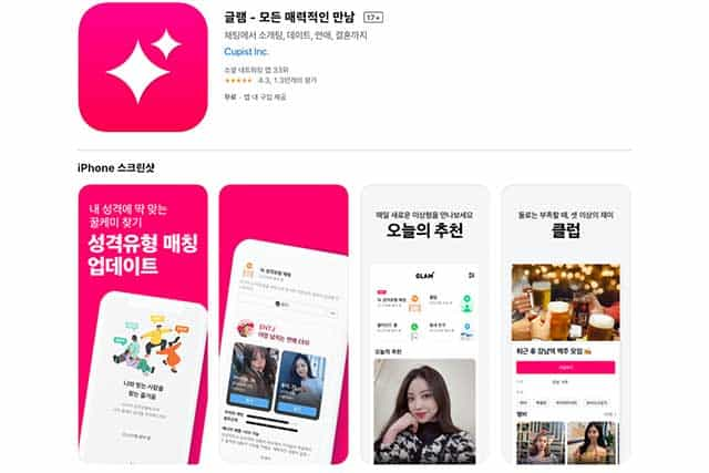 Glam_dating app in korea