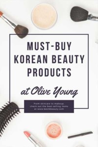 Olive young k-beauty store in Korea