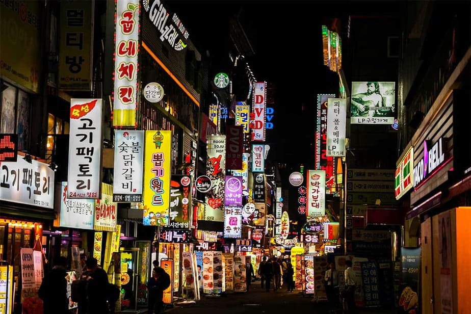 Restaurants in Itaewon