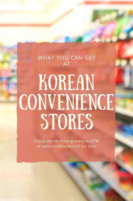 convenience store in Korea