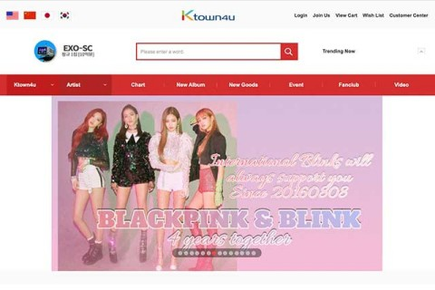 ktown4u-kpop-online-mall