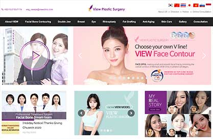 view plastic surgery in Korea