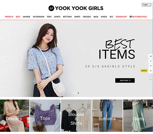 Best Korean fashion online store