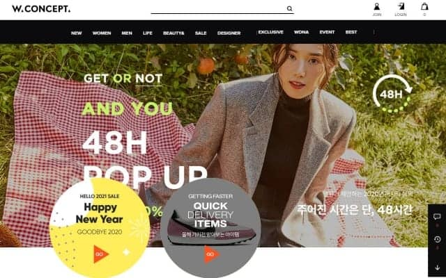 W Concept Homepage
