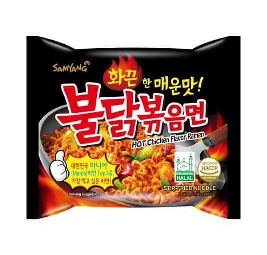 Buldak Bokeum Myeon_Hot Chicken Flavor Ramen