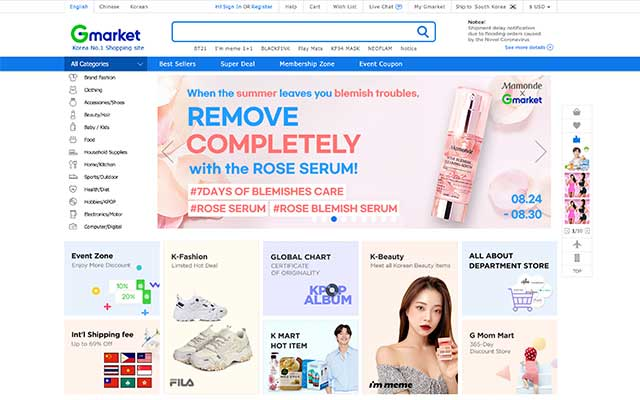 pandaigdigan global - korean online shopping
