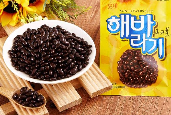 Lotte Sunflower seed choco-ball