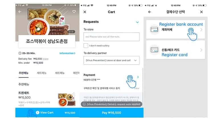 how to order delivery food in Korea with coupang-eats app