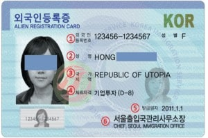 Alien registration card 1