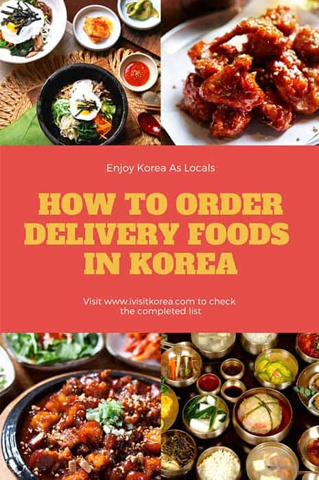 delivery food in korea
