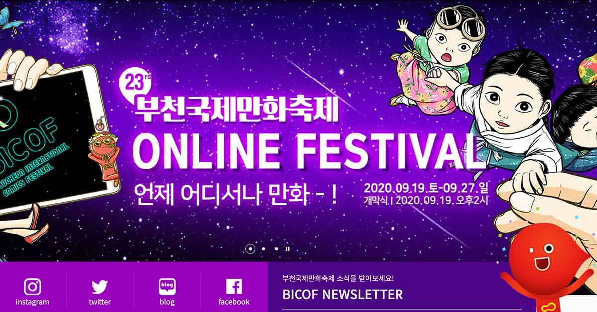 online comics festival in Korea