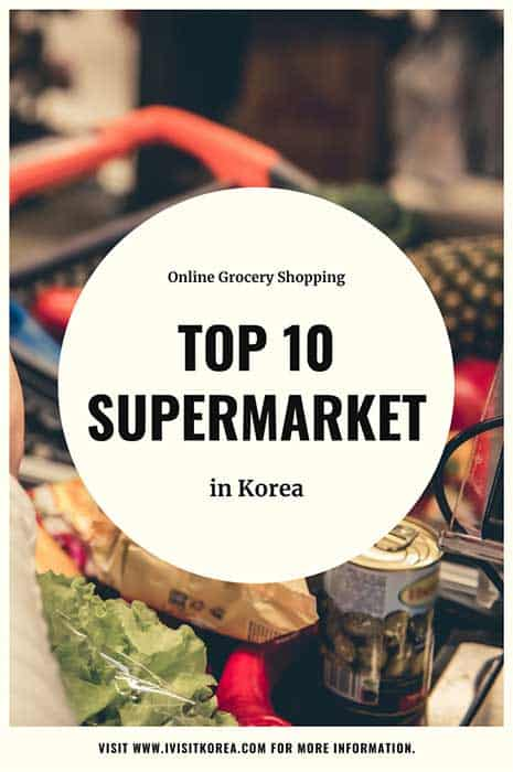 supermarkets in korea