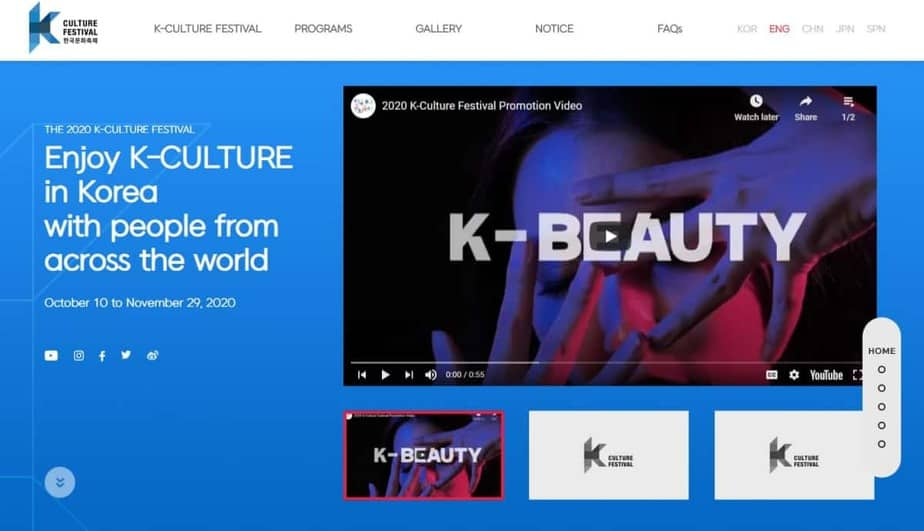 K-Culture Festival Homepage