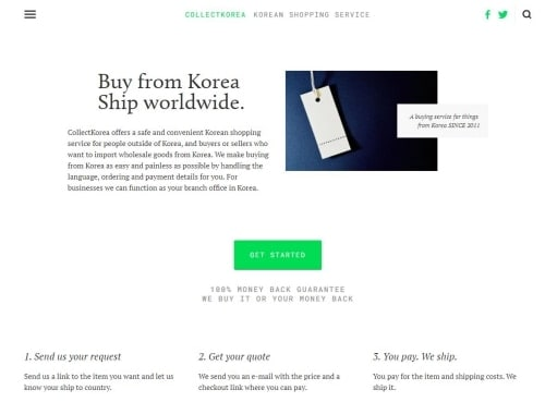 ColletKorea-Korean shopping agent