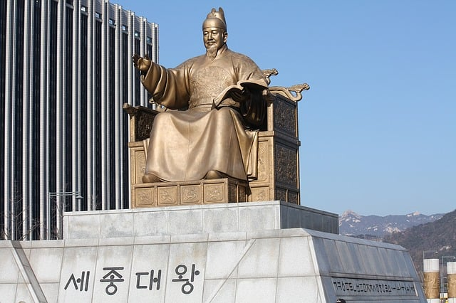 statue of king sejong the treat in front of gyeongbokgung palace in seoul south korea