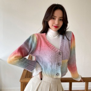 Rainbow Cake Knit Cardigan