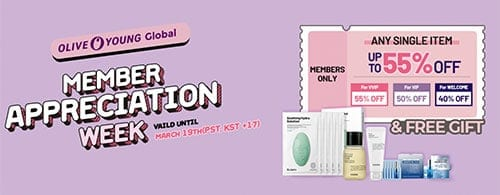 global olive young coupon