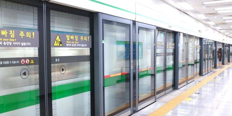 Hongik University Subway Station