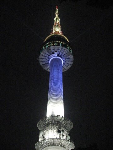 Seoul N Tower (Namsan Tower)
