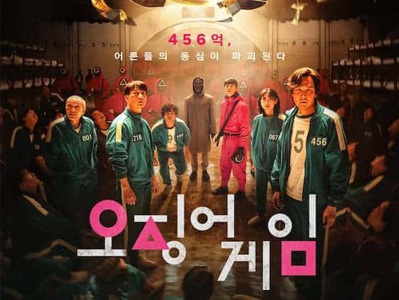 Korean drama - Squid Game